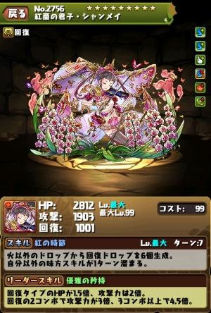 20160329_01